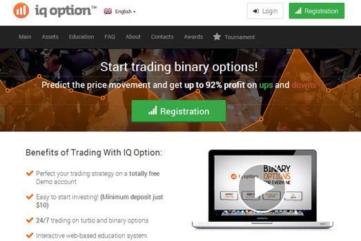 Top 5 binary options brokers 2014