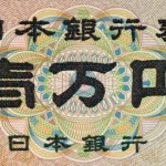 USD/JPY Fundamental Analysis October 26, 2012 Forecast